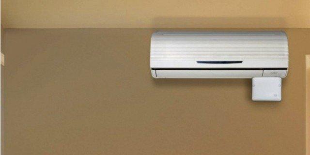 Nebulizzatore Condensa Condizionatore: Prezzo e Consigli
